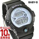 カシオ ベビーG BABY-G フォーランニング BG-6903-1JF [正規品] レディース 腕時計 時計(予約受付中)