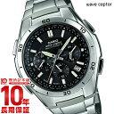 【18日限定!店内最大ポイント38.5倍!】 カシオ ウェーブセプター WAVECEPTOR ウェーブセプター WVQ-M410DE-1A2JF [正規品] メンズ 腕時計 時計