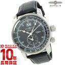 ツェッペリン ZEPPELIN ZEPPELIN号100周年記念モデル 76402 [正規品] メンズ 腕時計 時計【24回金利0%】