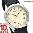 【18日限定!店内最大ポイント38.5倍!】 セイコーセレクション SEIKOSELECTION SBTB005 [正規品] メンズ 腕時計 時計【あす楽】