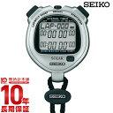 ストップウォッチ ソーラー SVAJ101 [正規品] メンズ&レディース 時計関連商品 時計