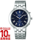 SEIKOSELECTION セイコーセレクション ソーラー電波 100m防水 SBTM185 [正規品] メンズ 腕時計 時計