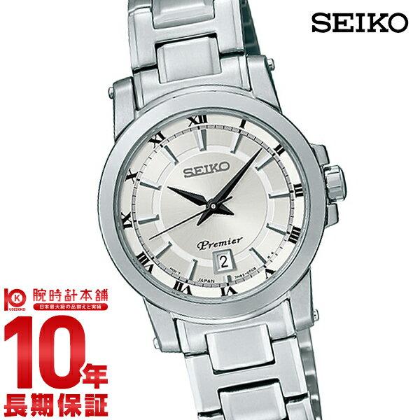 セイコー プルミエ PREMIER 100m防水 SRJB013 [正規品] レディース 腕時計 時計(予約受付中)