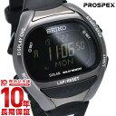 【ポイント10倍】セイコー プロスペックス PROSPEX スーパーランナーズ ランニング ソーラー 100m防水 SBEF031 [正規品] メンズ 腕時計 時計【あす楽】