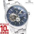 【WZ0191DK】オリエントスターORIENTオリエントスター モダンスケルトンメンズ時計腕時計正規品