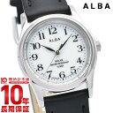 セイコー アルバ ALBA ソーラー 100m防水 AEGD543 正規品 レディース 腕時計 時計