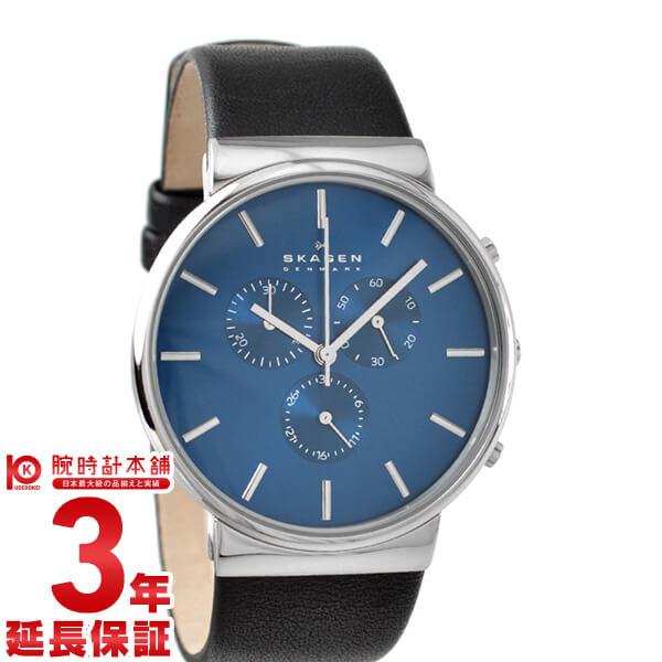 【最大3万円OFFクーポン!20日0時〜】【さらに当店ならポイント最大54倍!19日20時〜】SKAGEN [海外輸入品] スカーゲン メンズ クロノグラフ SKW6105 腕時計 時計