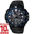 【PRW-6000YT-1BJF】カシオ プロトレックPROTRECK電波ソーラー タフソーラーメンズ時計腕時計正規品(予約受付中)(予約受付中)