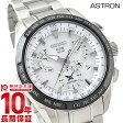 【SBXB047】セイコー アストロンASTRONソーラー GPSメンズ時計腕時計正規品