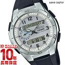 【18日限定!店内最大ポイント38.5倍!】 カシオ ウェーブセプター WAVECEPTOR ソーラー WVA-M650-7AJF [正規品] メンズ 腕時計 時計