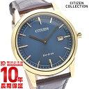 【18日限定!店内最大ポイント38.5倍!】 シチズンコレクション CITIZENCOLLECTION ソーラー AW1232-21L [正規品] メンズ 腕時計 時計