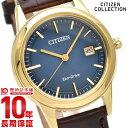 【18日限定!店内最大ポイント38.5倍!】 シチズンコレクション CITIZENCOLLECTION ソーラー FE1082-21L [正規品] レディース 腕時計 時計
