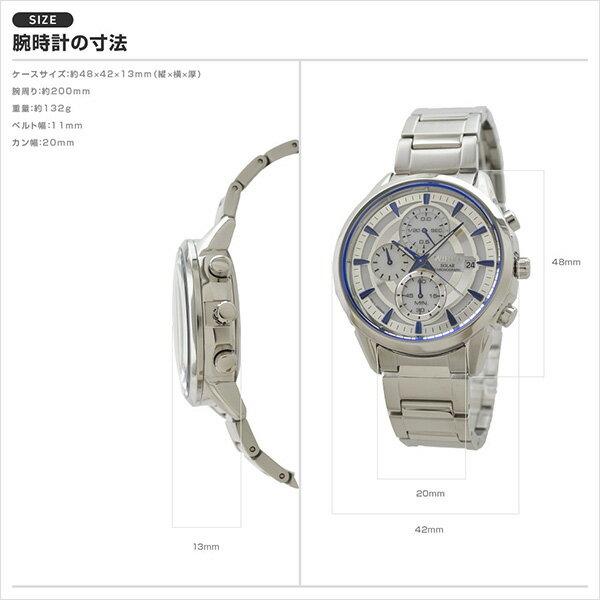 WIRED [国内正規品] セイコー ワイアード ソーラー アポロ 100m防水 AGAD061 メンズ 腕時計 時計 [10年長期保証付][送料無料][腕時計ケア用品 マルチクロス付][ギフト用ラッピング袋付]