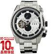 【WZ0251DK】オリエントスターORIENTオリエントスター レトロフューチャー ターンテーブルメンズ時計腕時計正規品