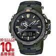 【PRW-6000SG-3JR】カシオ プロトレックPROTRECKソーラー電波 クロノグラフメンズ時計腕時計正規品