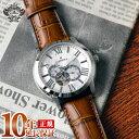 【5000円割引クーポン】オロビアンコ Orobianco TIME-ORA タイムオラ ロマンティコ OR-0035-1 [正規品] メンズ 腕時計 時計【あす楽】