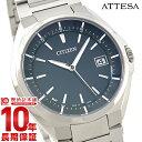 シチズン アテッサ エコドライブ 電波 ソーラー電波時計 電波ソーラー メンズ 腕時計 チタン 防水性 CITIZEN ATTESA CB3010-57L