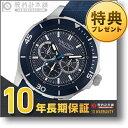 [10年長期保証][時計ケース][メンズ腕時計もう1本][時計拭き]