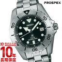 セイコー プロスペックス PROSPEX ダイバースキューバ ソーラー 200m防水 SBDN015 正規品 メンズ 腕時計 時計【36回金利0%】【あす楽】