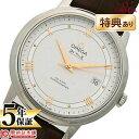OMEGA オメガ デビル 424.13.40.20.02.002 時計 【dl】brand deal15