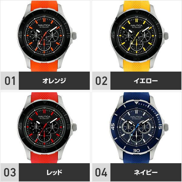 NAUTICA ノーティカ NST10シリーズ 100M防水 メンズ レディース 腕時計 NAI13519G/NAI13520G/NAI13521G/NAI13522G/NAI13523G 全5カラー 誕生日 入学 就職 記念日 [10年長期保証付][送料無料][腕時計ケア用品 マルチクロス付][P_10]