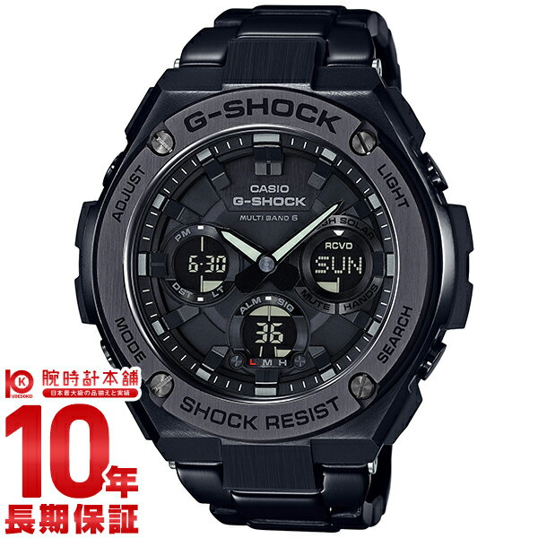 G-SHOCK [国内正規品] カシオ Gショック Gスチール ソーラー電波 GST-W110BD-1BJF メンズ 腕時計 時計 [10年長期保証付][送料無料][ギフト用ラッピング袋付]