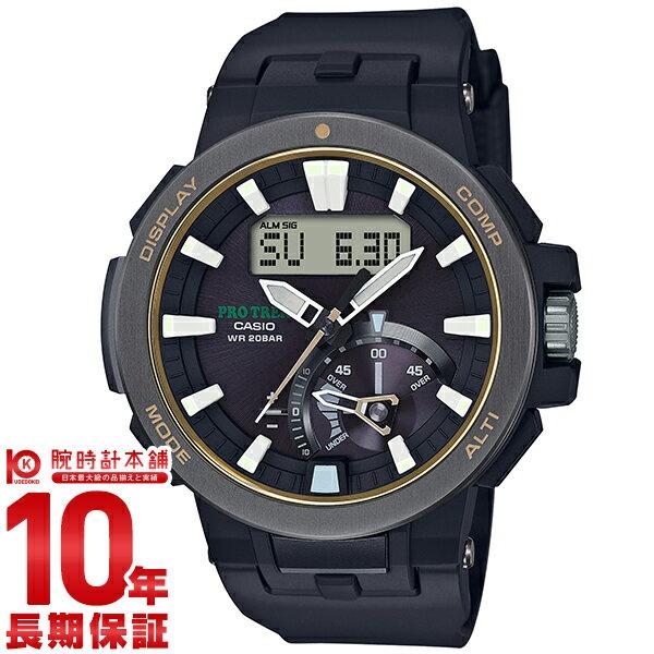 PROTRECK カシオ プロトレック ソーラー電波 PRW-7000-1BJF オンライン [正規品] メンズ 腕時計 時計(予約受付中):腕時計本舗LUXE [10年保証付][ギフト用ラッピング袋付]