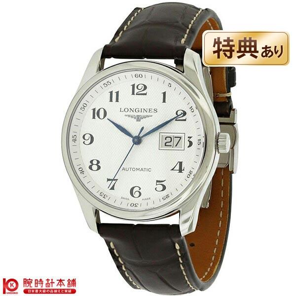 LONGINES [海外輸入品] ロンジン マスターコレクション L2.648.4.78.3 メンズ 腕時計 時計【】 [送料無料][ギフト用ラッピング袋付][P_10]