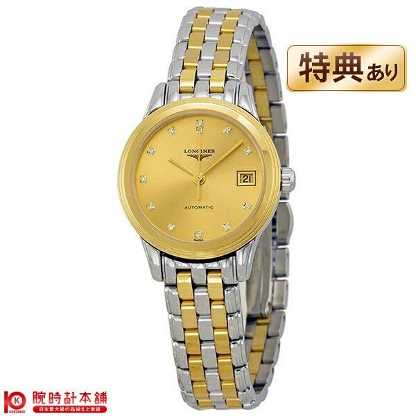 LONGINES [海外輸入品] ロンジン フラッグシップ L4.274.3.37.7 レディース 腕時計 時計 [送料無料][ギフト用ラッピング袋付][P_10]