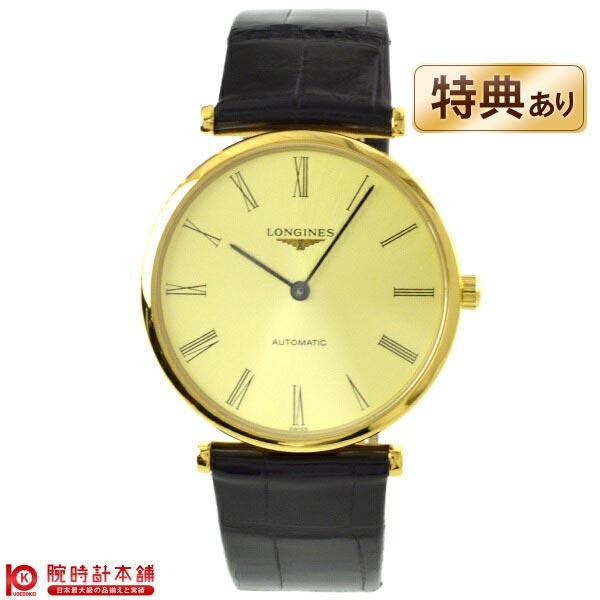 LONGINES [海外輸入品] ロンジン  L4.908.2.31.2 メンズ 腕時計 時計 [送料無料][ギフト用ラッピング袋付][P_10]グランド セイコー 腕時計