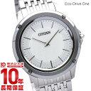 ECODRIVE-ONE [国内正規品] シチズン エコ・ドライブワン ソーラー シルバー×シルバー AR5000-68A メンズ 腕時計 時計【ポイント10倍】