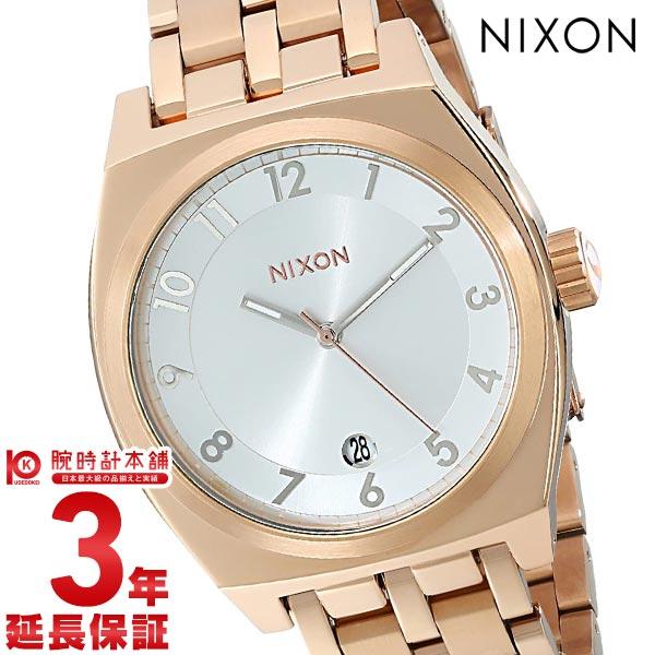 NIXON [海外輸入品] ニクソン モノポリー A3251044 レディース 腕時計 時計 [3年長期保証付][送料無料][ギフト用ラッピング袋付][P_10]☆安藤かつみ☆