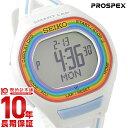 セイコー プロスペックス PROSPEX スーパーランナーズ 大阪マラソン2016記念限定モデル 限定BOX付 100m防水 SBEH011 [正規品] メンズ&レディース 腕時計 時計【あす楽】