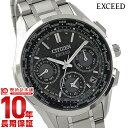 【36回金利0%】シチズン エクシード EXCEED ソーラー電波 CC9050-53E [正規品] メンズ 腕時計 時計