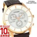 【18日限定!店内最大ポイント38.5倍!】 シチズンコレクション CITIZENCOLLECTION エコドライブ ソーラー AT2362-02A [正規品] メンズ 腕時計 時計