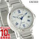 シチズン エクシード EXCEED エコドライブ ES9320-52W [正規品] レディース 腕時計 時計【36回金利0%】【あす楽】【あす楽】