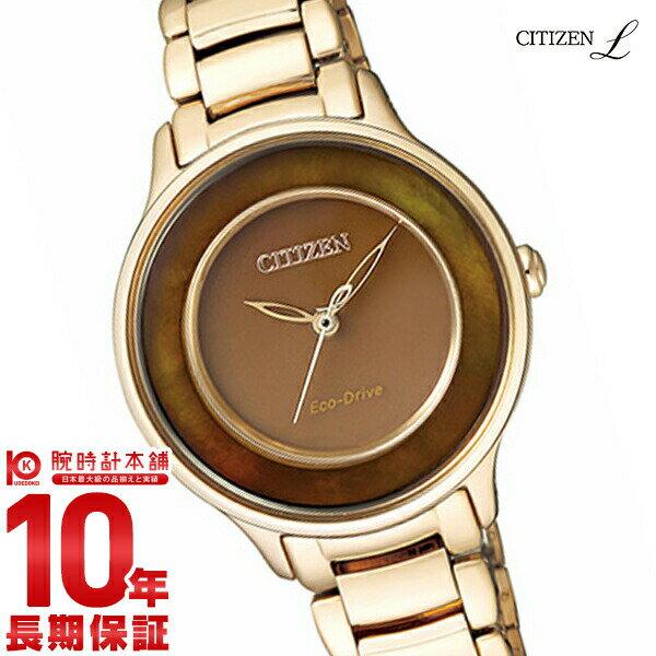CITIZEN-L [国内正規品] シチズン シチズンL エコドライブ ソーラー EM0473-82Y レディース 腕時計 時計【ポイント10倍】 [10年長期保証付][送料無料][腕時計ケア用品 マルチクロス付][ギフト用ラッピング袋付][P_10]