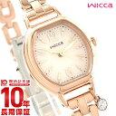 シチズン ウィッカ wicca ソーラー KP2-566-91 [正規品] レディース 腕時計 時計【あす楽】