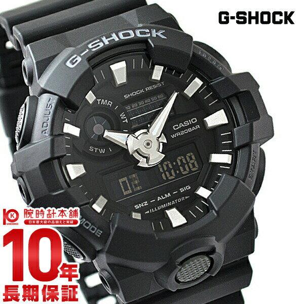カシオ Gショック G-SHOCK GA-700-1BJF [正規品] メンズ 腕時計 時計(予約受付中)