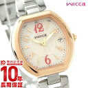 【ポイント10倍】【新作】シチズン ウィッカ wicca KL0-731-91 [国内正規品] レディース 腕時計 時計【あす楽】