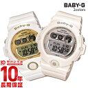 【最大1万円OFFクーポン!15日0時から】カシオ ベビーG BABY-G ゴールド×ホワイト BG-6901-7JF [正規品] レディース 腕時計 時計