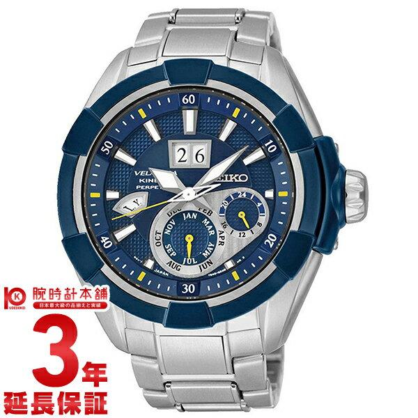 SEIKO [海外輸入品] セイコー 逆輸入モデル  SNP117P1 メンズ 腕時計 時計【新作】 [3年長期保証付][送料無料][ギフト用ラッピング袋付][P_10]リミット購入