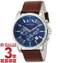 ARMANIEXCHANGE [海外輸入品] アルマーニ 腕時計 アルマーニエクスチェンジ AX2501 メンズ 腕時計 時計【新作】