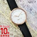 アニエスベー agnes b. FBSK946 [正規品] レディース 腕時計 時計【24回金利0%】【あす楽】