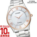 シチズンコレクション CITIZENCOLLECTION BJ6484-50A [正規品] メンズ 腕時計 時計