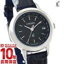 [10年保証付][腕時計ケア用品 マルチクロス付][ギフト用ラッピング袋付][メッセージカード付]