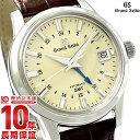 【18日限定!店内最大ポイント38.5倍!】 グランドセイコー SBGM221 GMT メカニカル 9S66 革ベルト 自動巻き 3DAYS GRAND SEIKO Classic GS メンズ 腕時計 時計