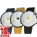 【最大1万円OFFクーポン!15日0時から】クロッカーズ klokers KLOK-01-D1 [正規品] メンズ 腕時計 時計【24回金利0%】