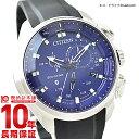 シチズンブルートゥースBluetoothBZ1020-22L[正規品]メンズ腕時計時計【36回金利0%】【あす楽】