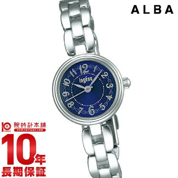 【本日ポイント最大42倍!】セイコー アルバ ALBA AHJK438 [正規品] レディース 腕時計 時計